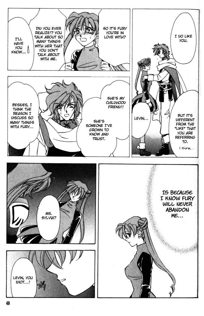Fire Emblem: Seisen no Keifu 37 Page 3