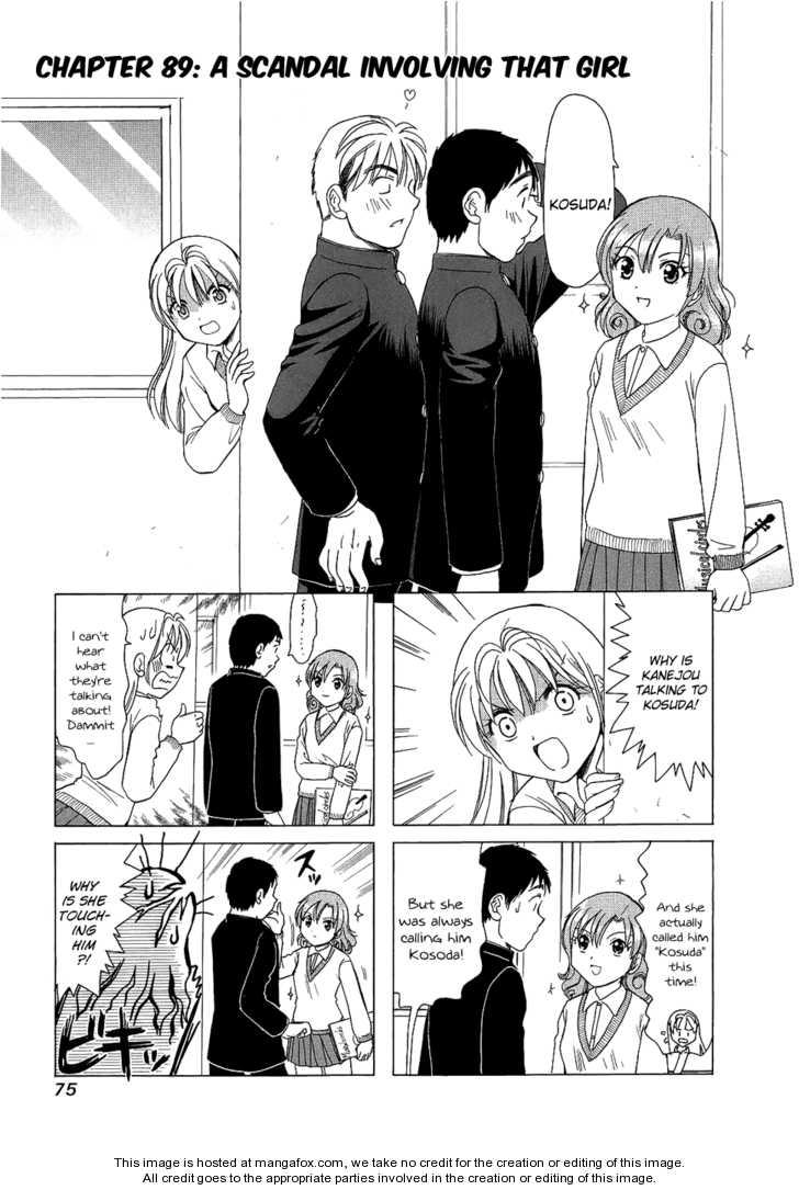 B Gata H Kei 89 Page 1