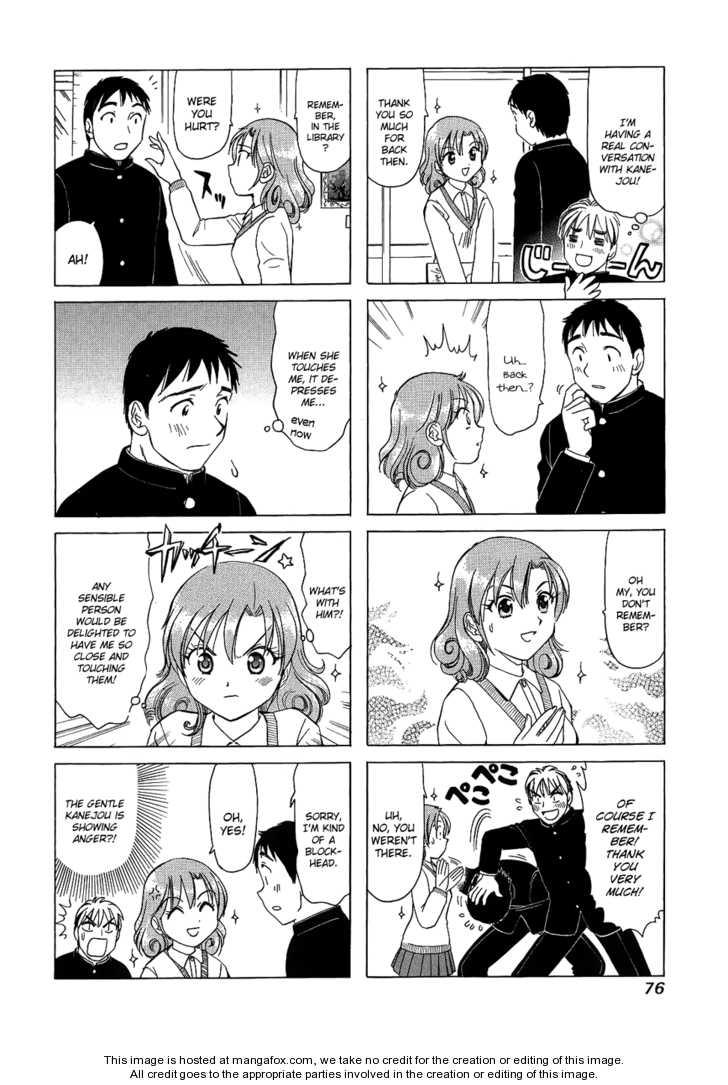 B Gata H Kei 89 Page 2