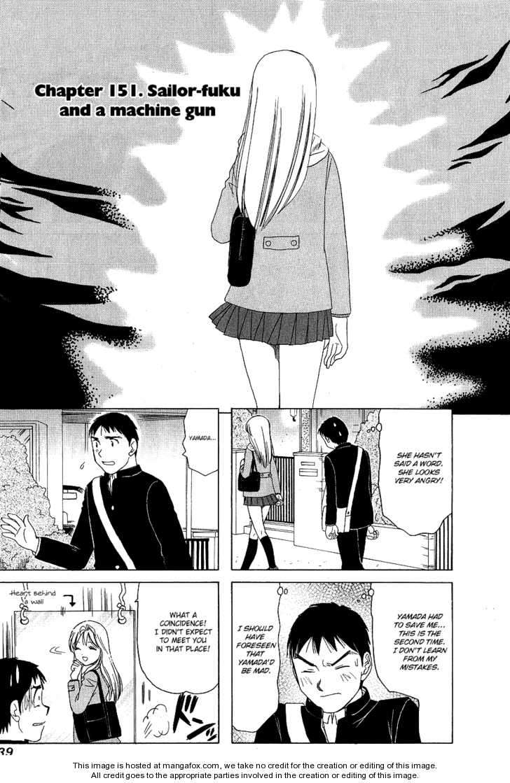 B Gata H Kei 151 Page 1