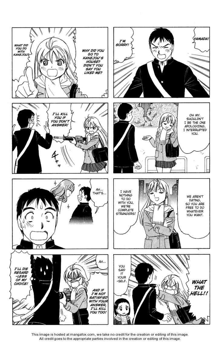 B Gata H Kei 151 Page 2
