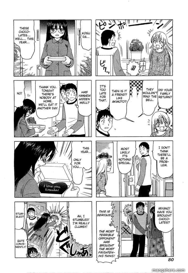 B Gata H Kei 220 Page 2