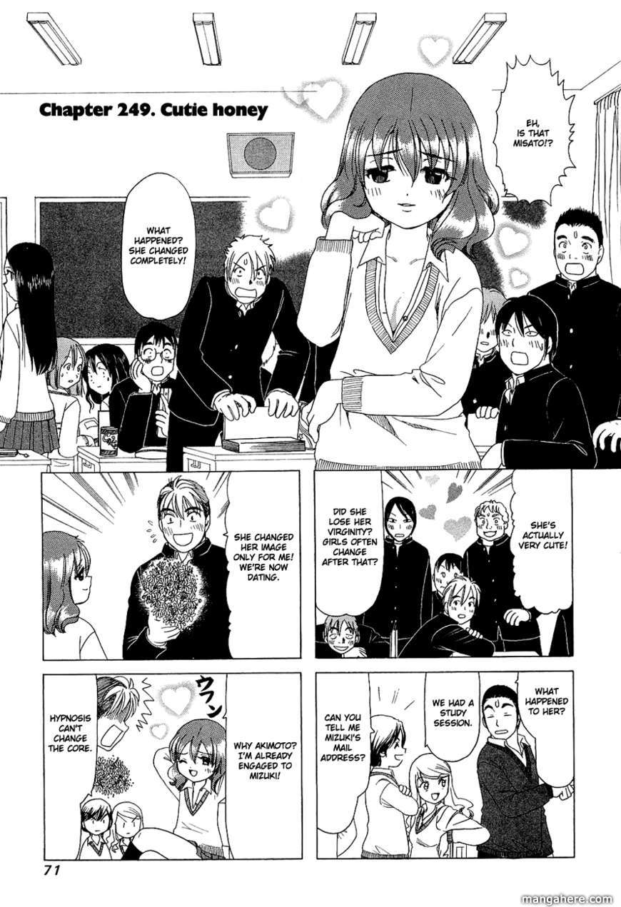 B Gata H Kei 249 Page 1