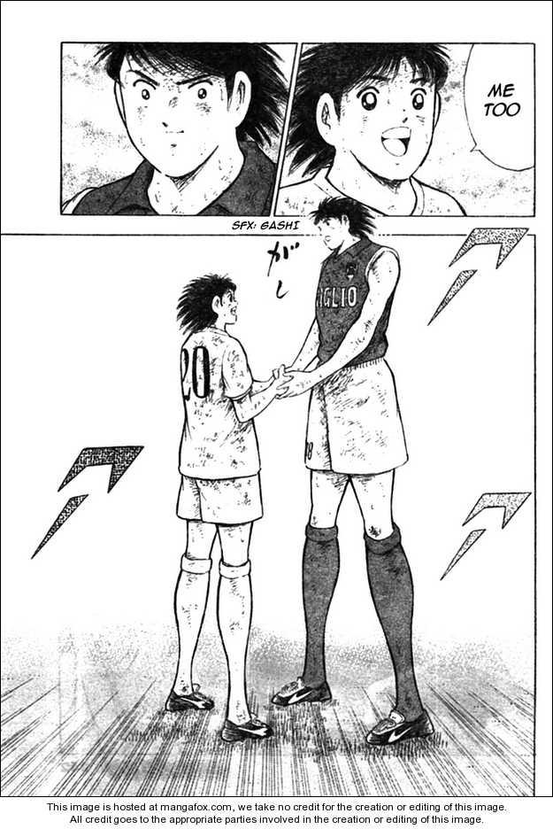 Captain Tsubasa Kaigai- Gekitouhen in Calcio 24 Page 3