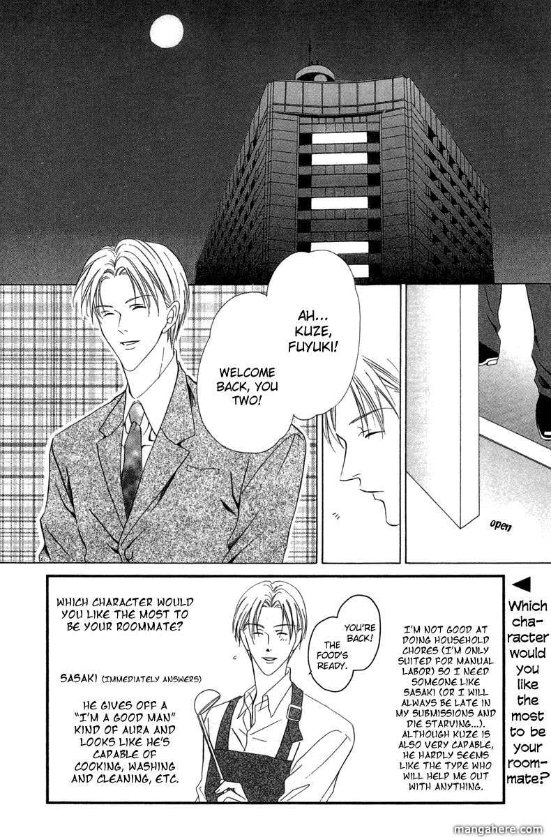 Keishichou Tokuhanka 007 5 Page 2
