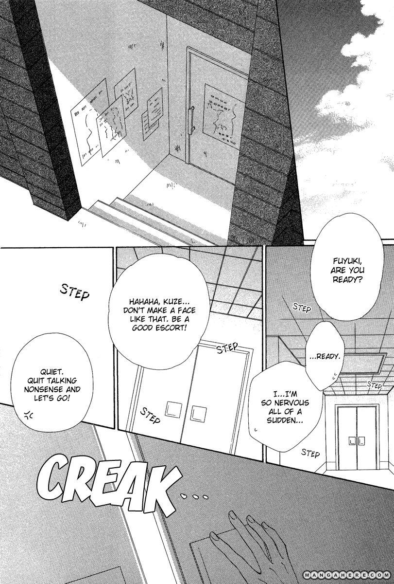 Keishichou Tokuhanka 007 16.2 Page 4