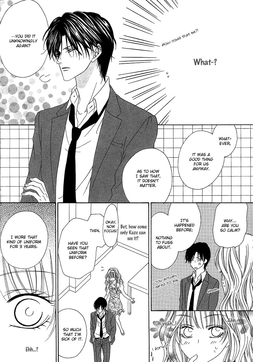 Keishichou Tokuhanka 007 20.2 Page 2