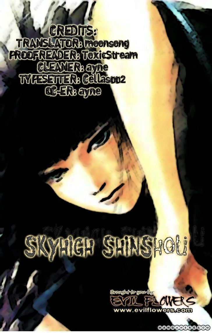 Skyhigh Shinshou 3.1 Page 1