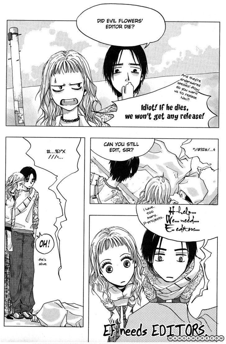 Skyhigh Shinshou 3.2 Page 2