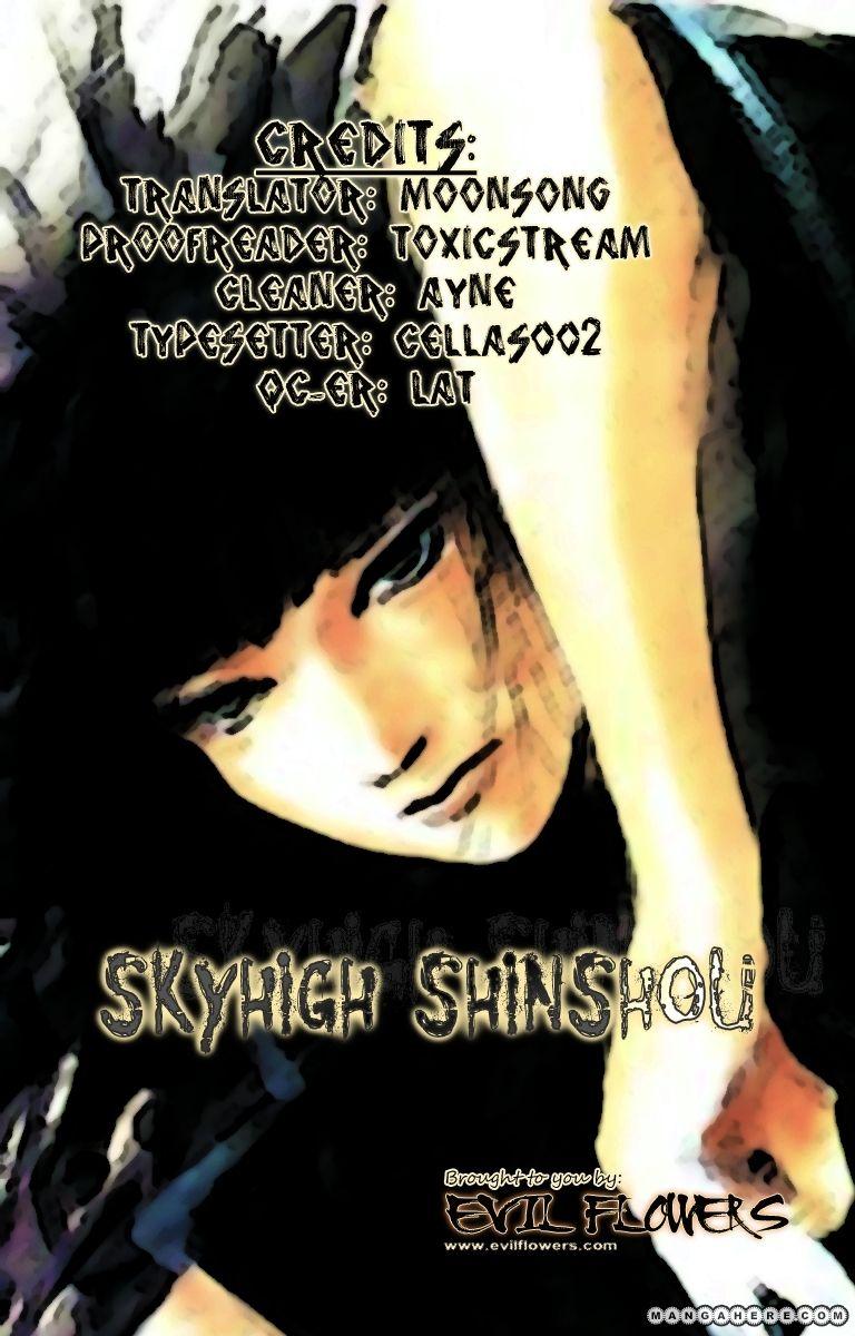 Skyhigh Shinshou 4.2 Page 2