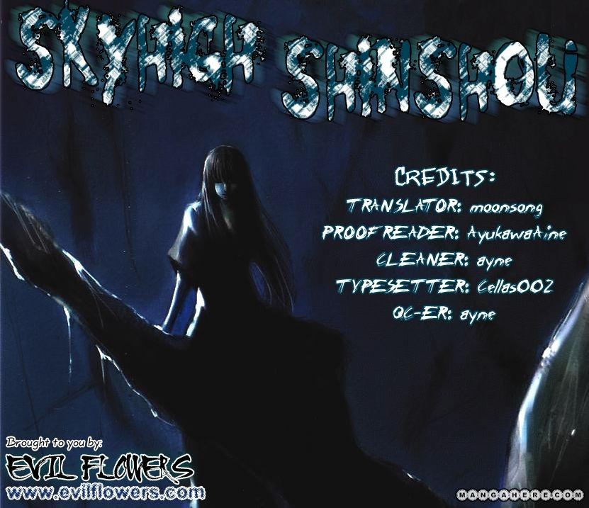 Skyhigh Shinshou 6.1 Page 1