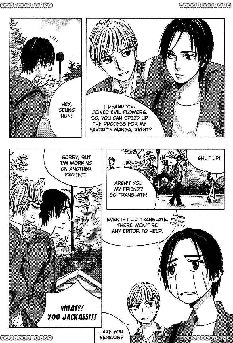 Skyhigh Shinshou 7.1 Page 2