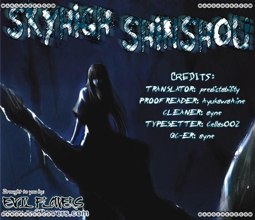 Skyhigh Shinshou 7.2 Page 1