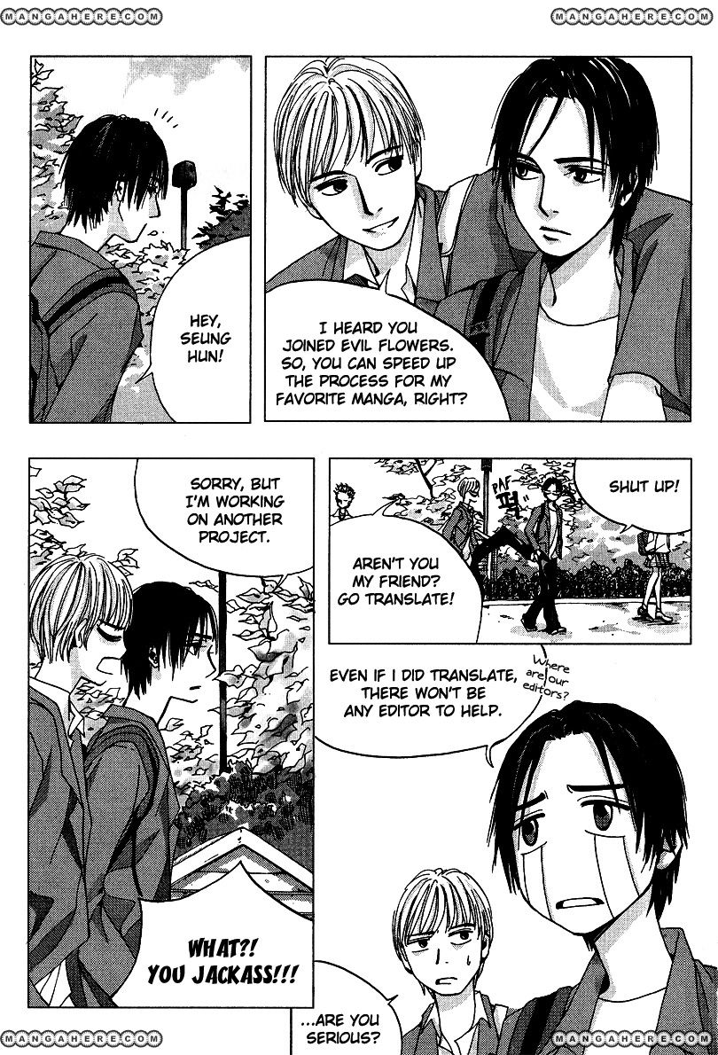 Skyhigh Shinshou 7.2 Page 2