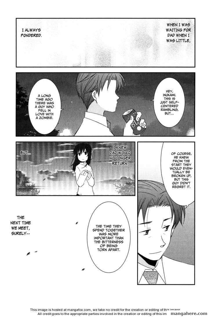 Zombie Romanticism 4 Page 1