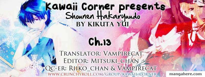 Shounen Hakaryuudo 13 Page 1