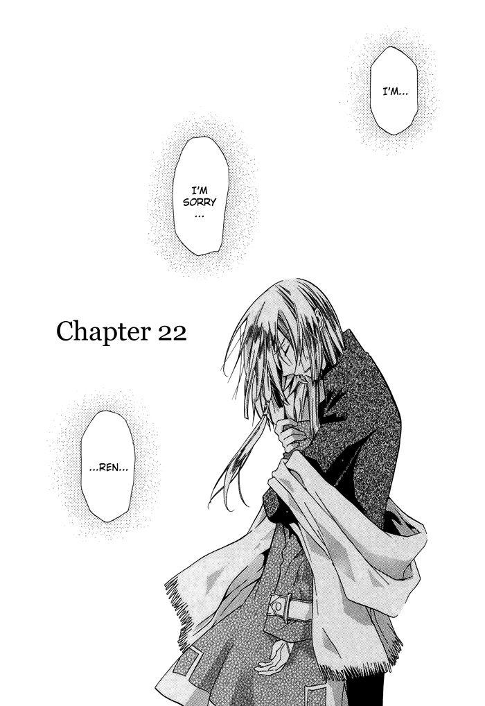 Shounen Hakaryuudo 22 Page 2