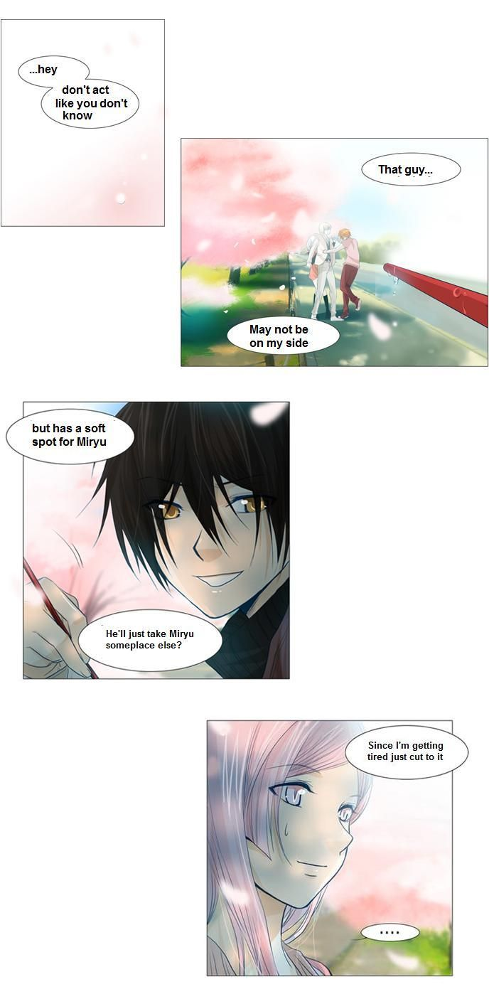 under PRIN 50 Page 3