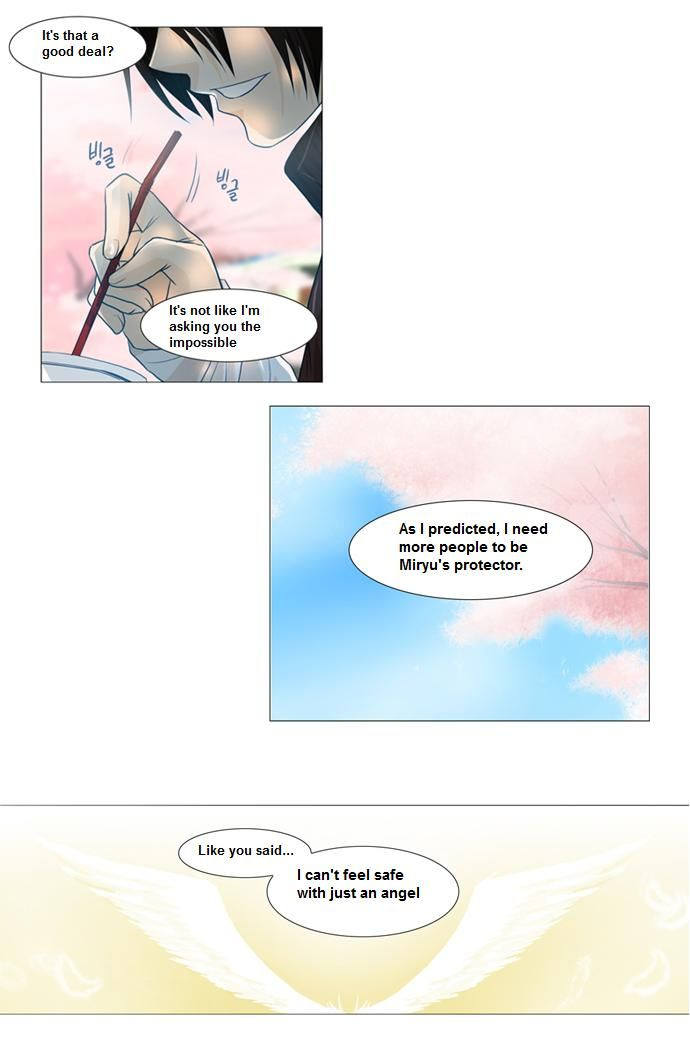 under PRIN 51 Page 3