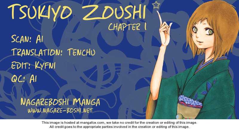 Tsukiyo Zoushi 1 Page 3
