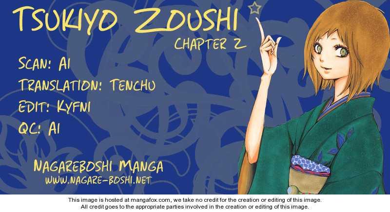 Tsukiyo Zoushi 2 Page 1