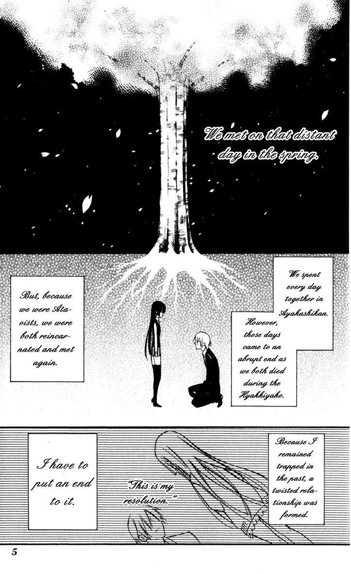 Youko x Boku SS 29 Page 1