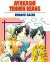 Ayakashi Tennen Beans