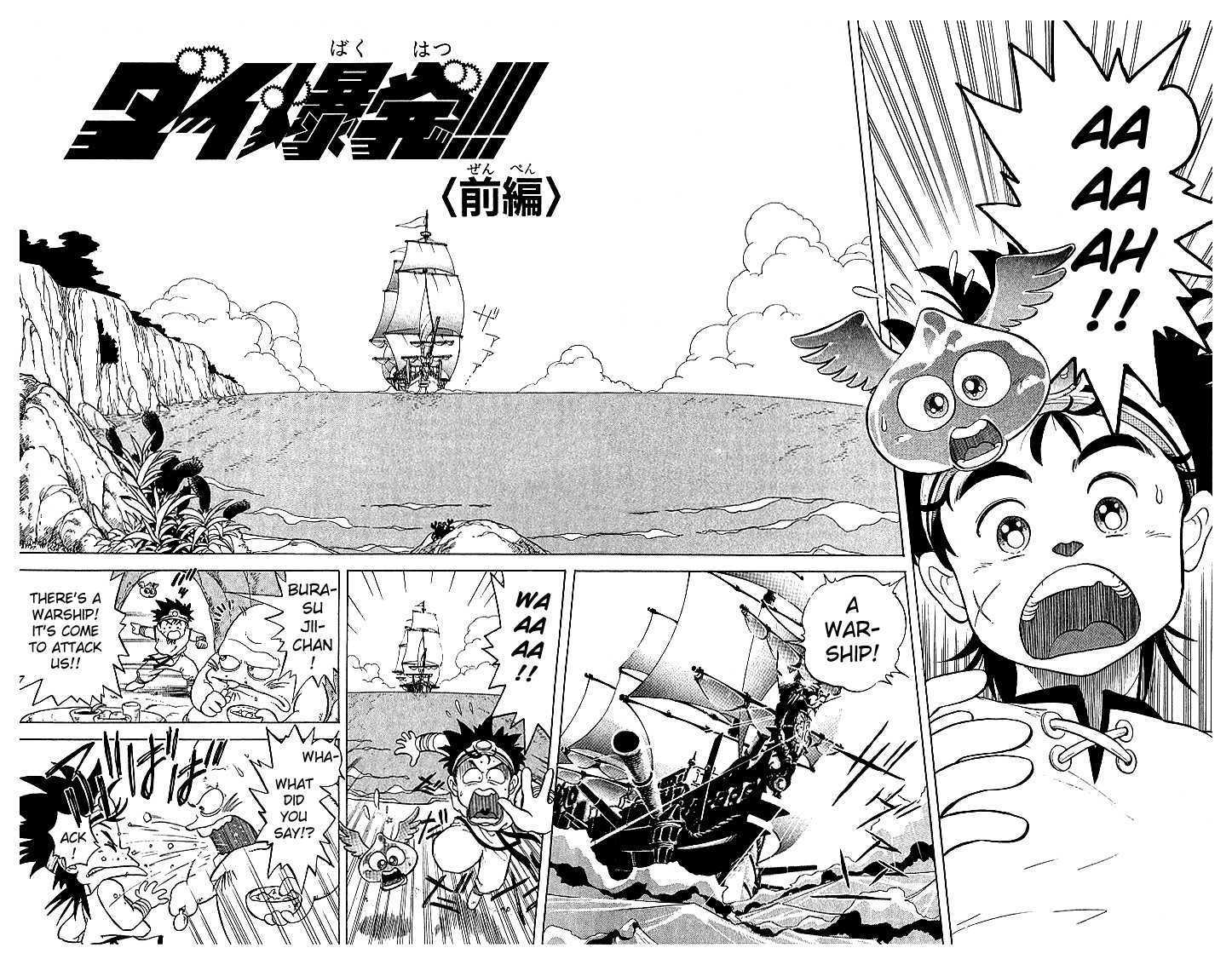 Dragon Quest: The Adventure of Dai 3 Page 2