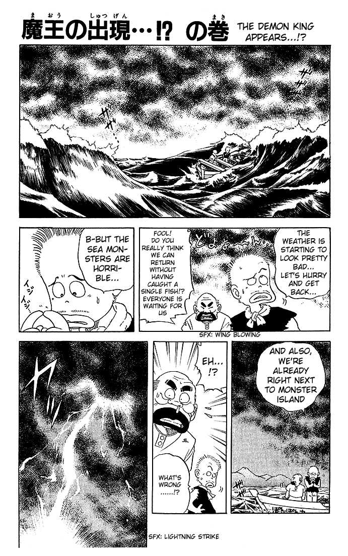 Dragon Quest: The Adventure of Dai 9 Page 1