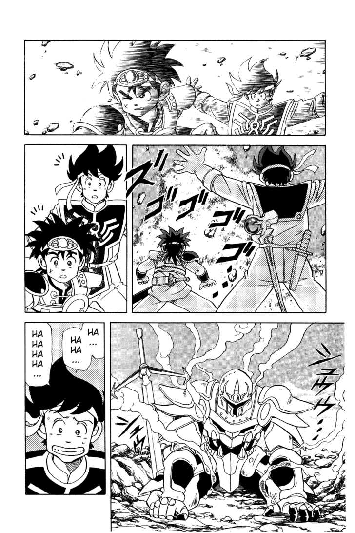 Dragon Quest: The Adventure of Dai 44 Page 2