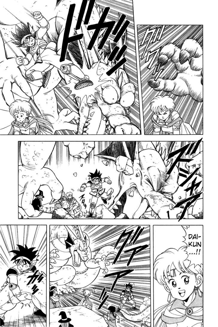 Dragon Quest: The Adventure of Dai 80 Page 2