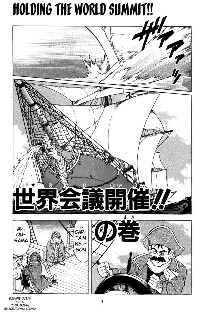 Dragon Quest: The Adventure of Dai 135 Page 3