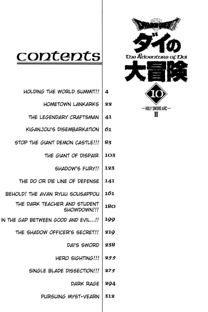 Dragon Quest: The Adventure of Dai 151 Page 1