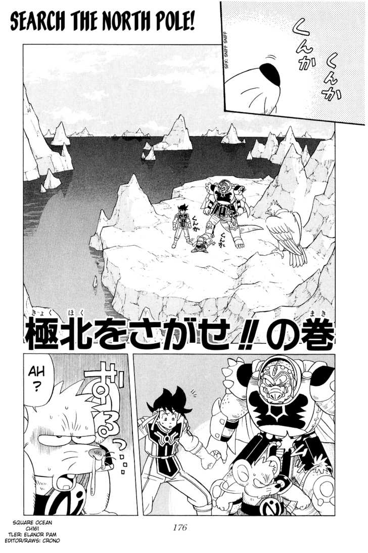 Dragon Quest: The Adventure of Dai 161 Page 1