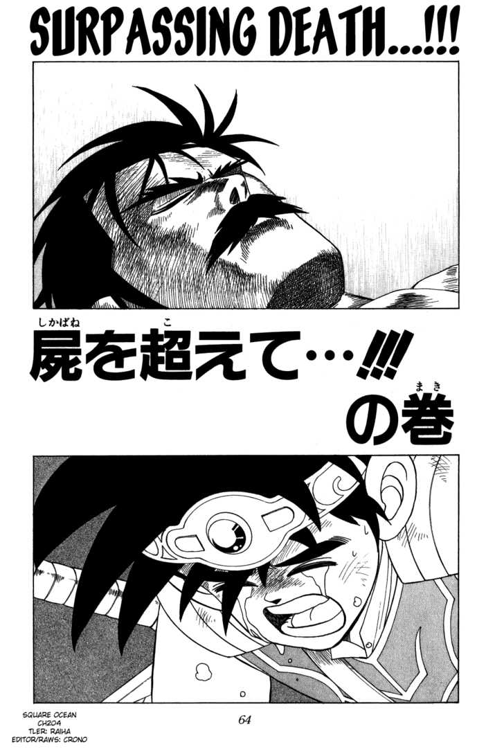 Dragon Quest: The Adventure of Dai 204 Page 1