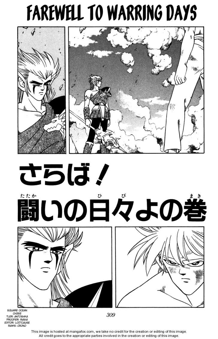 Dragon Quest: The Adventure of Dai 282 Page 2