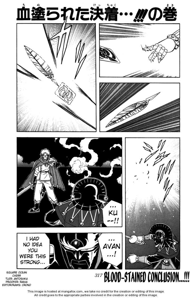 Dragon Quest: The Adventure of Dai 299 Page 2
