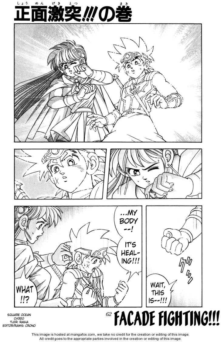 Dragon Quest: The Adventure of Dai 320 Page 1