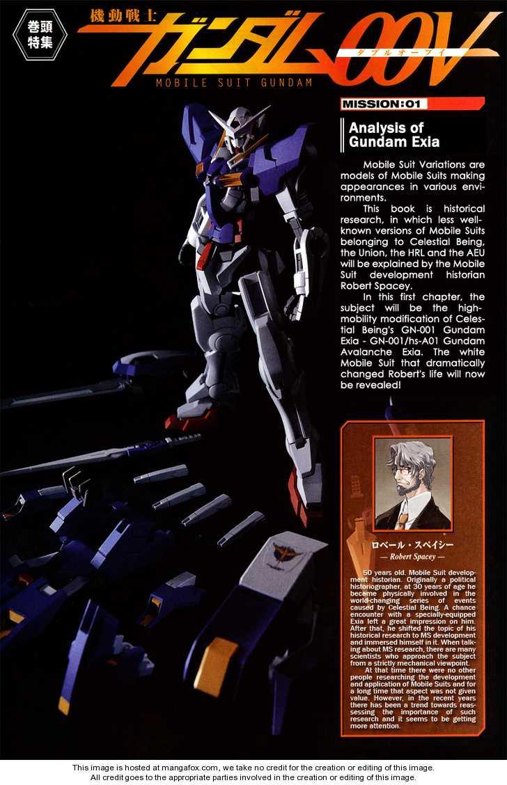 Mobile Suit Gundam 00V 1 Page 1