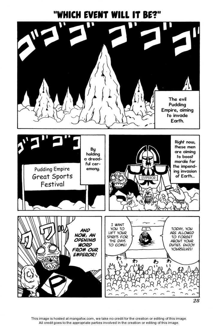 Go Go! Purin Teikoku 5 Page 1