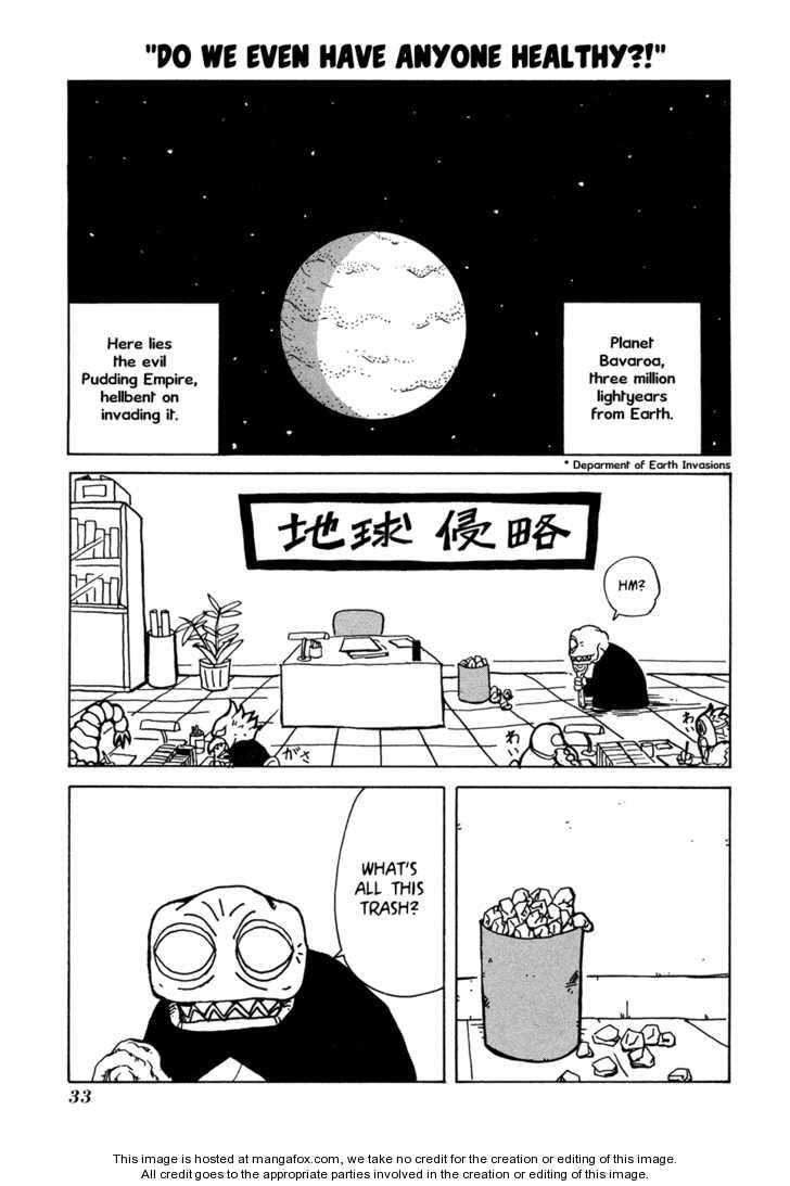 Go Go! Purin Teikoku 6 Page 1