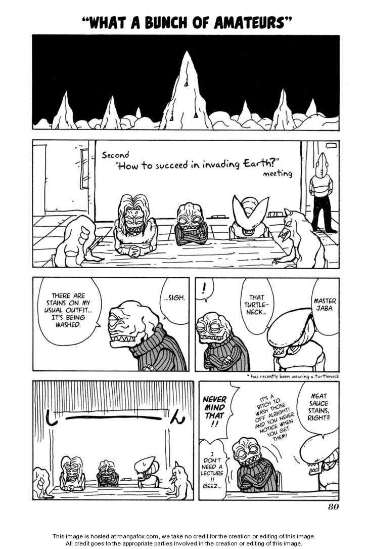 Go Go! Purin Teikoku 15 Page 1