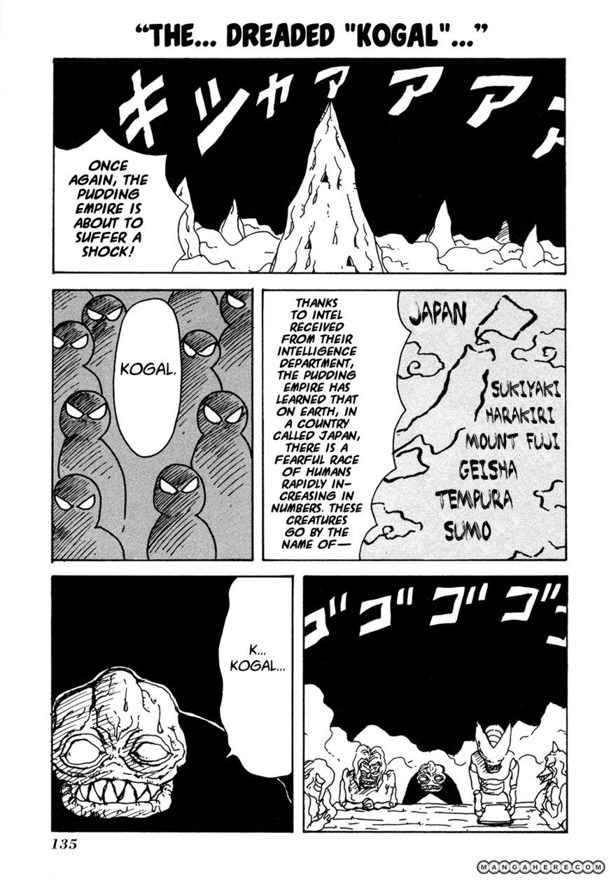 Go Go! Purin Teikoku 26 Page 1
