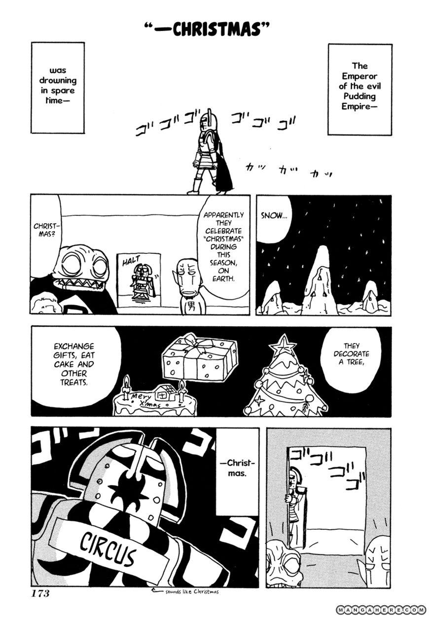 Go Go! Purin Teikoku 33 Page 1