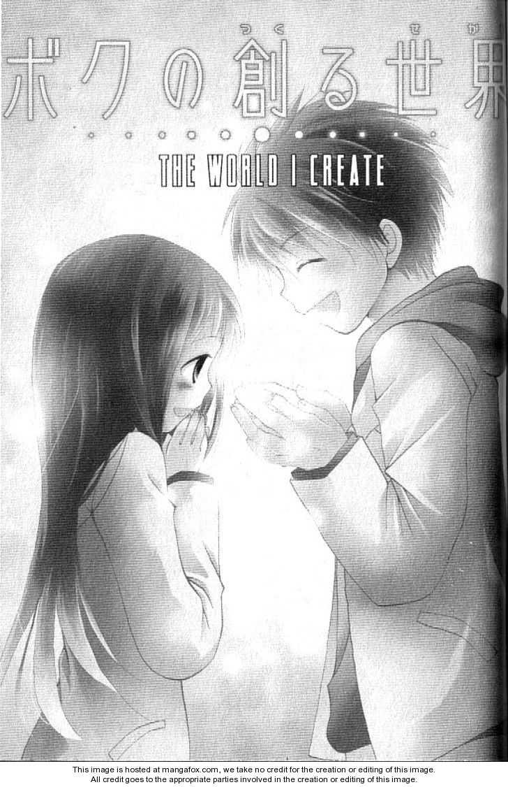 Boku no Tsukuru Sekai 4 Page 1