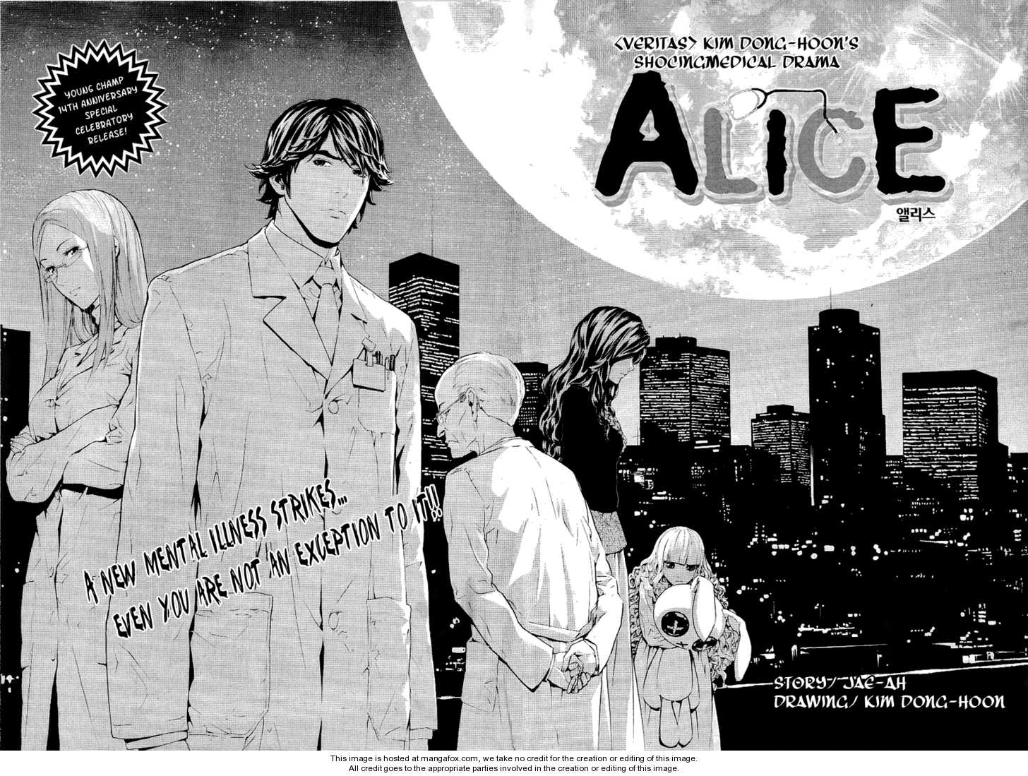 Alice (KIM Dong-hoon) 0 Page 2