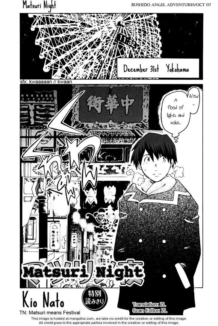 Matsuri Night 1 Page 2