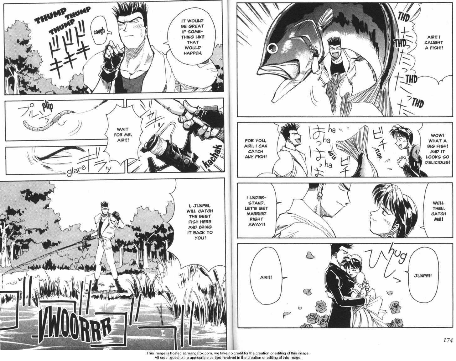 Elf wo Karu Monotachi 13.1 Page 2