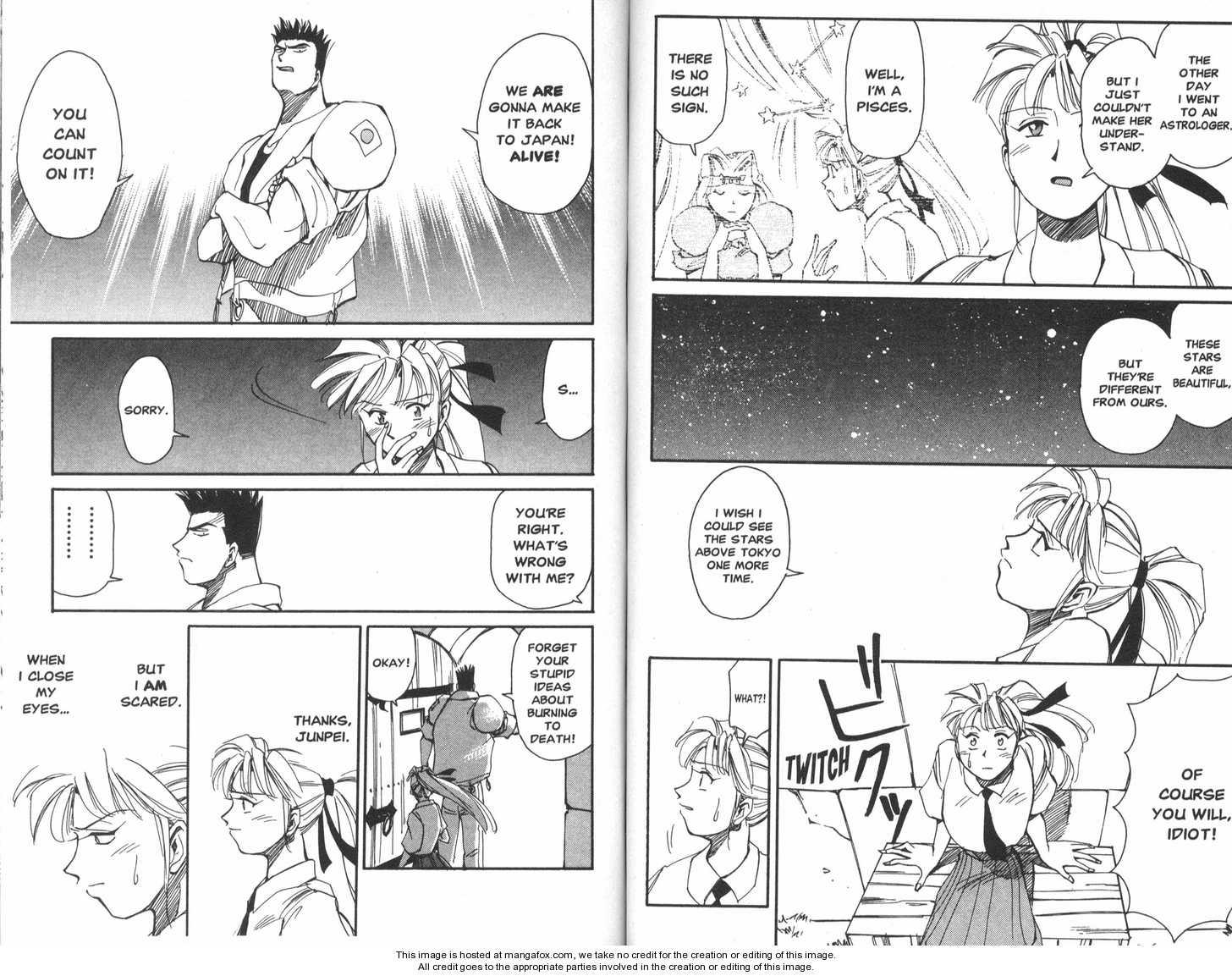 Elf wo Karu Monotachi 16 Page 3