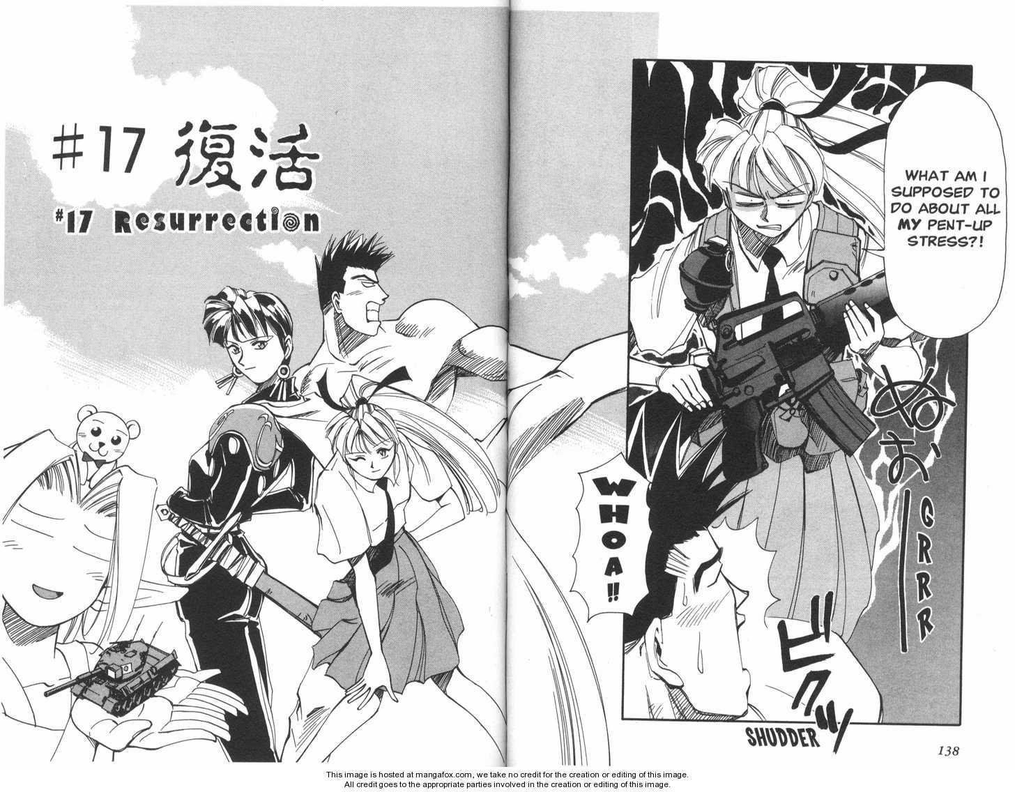 Elf wo Karu Monotachi 17 Page 2